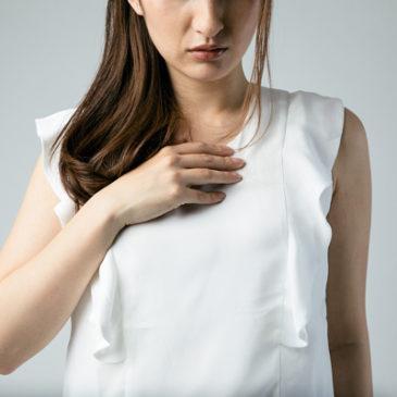 Geheimnisvolles Organ: die Thymusdrüse